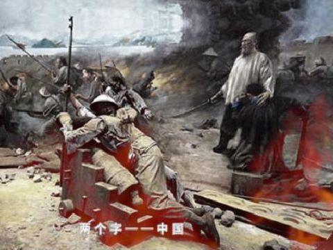 青春中国 现代诗歌 青春中国下载 中国古典动漫